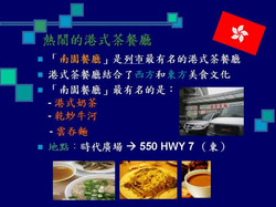 680x510-Slide10