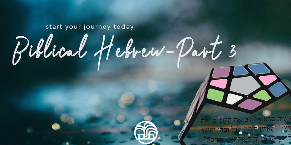 Biblical Hebrew for Beginners (Part 3)