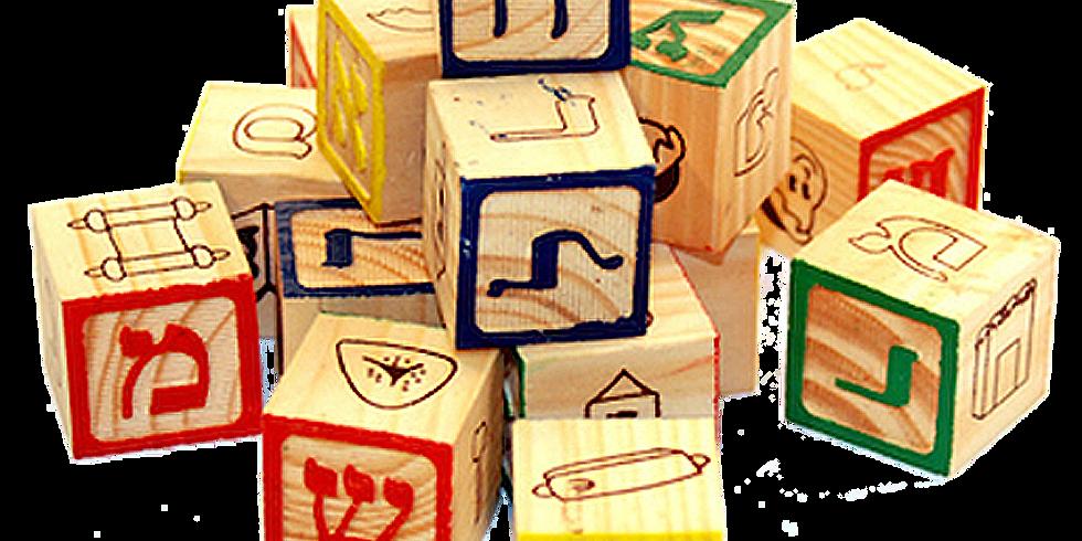 Biblical Hebrew for Beginners (Part 1)
