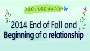 [LA] 2014 End of Fall and Beginning of a relationship