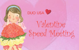 2020 Valentine Speed Meeting