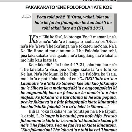 FAKAKAKATO 'ENE FOLOFOLA 'IATE KOE