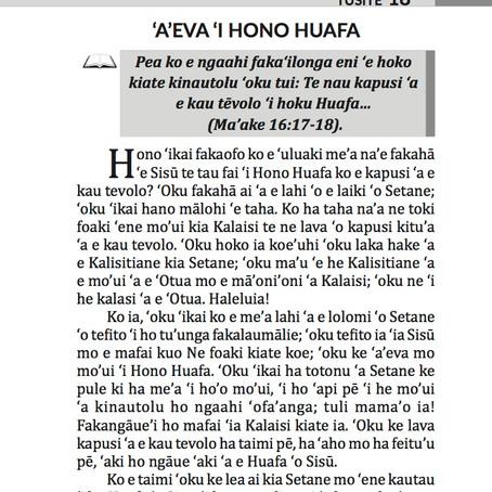 'A'EVA 'I HONO HUAFA