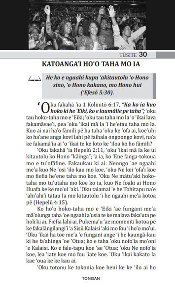 KATOANGA'I HO'O TAHA MO IA