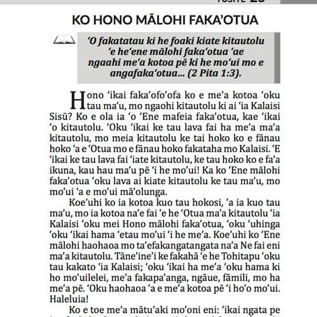 KO HONO MĀLOHI FAKA'OTUA