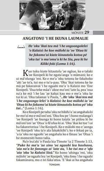 ANGATONU 'I HE IKUNA LAUMALIE