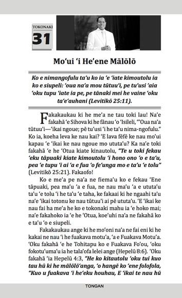 Mo'ui 'i He'ene Mālōlō