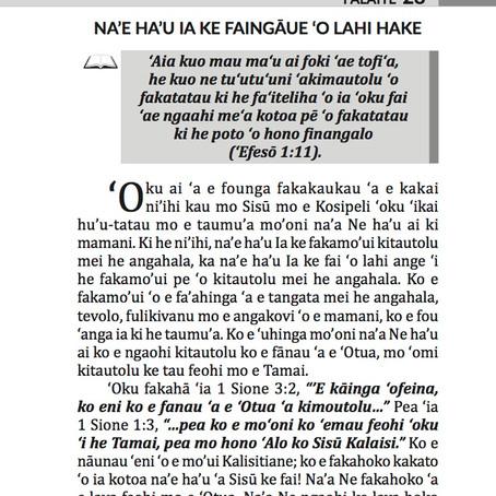 NA'E HA'U IA KE FAINGĀUE 'O LAHI HAKE