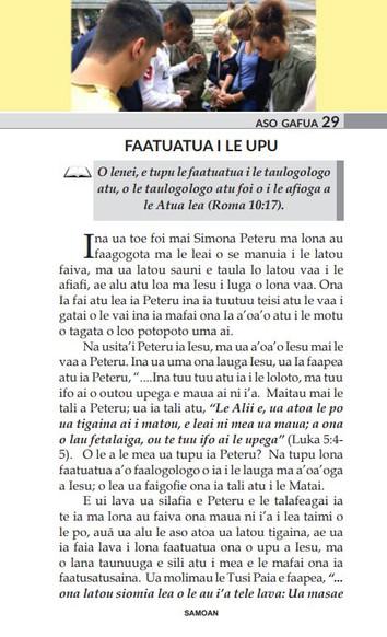 FAATUATUA I LE UPU