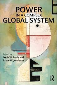Power global complex