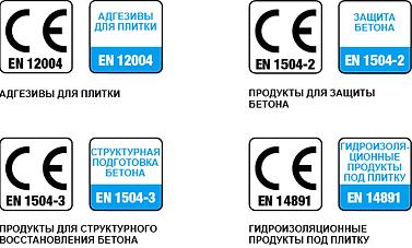 img_certificazioni.png