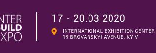 Inter Build Expo KIEV
