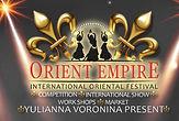 orient empire.jpg