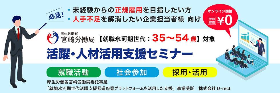 fb_header.jpg