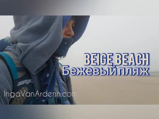 Beige beach