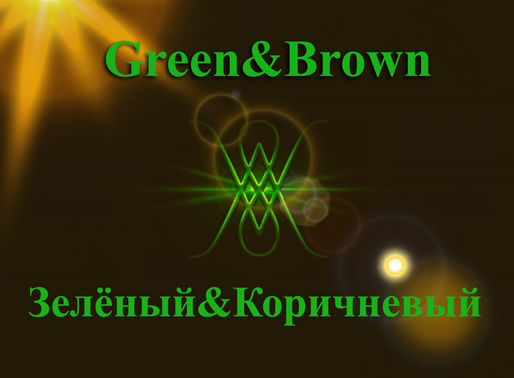 Green&Brown