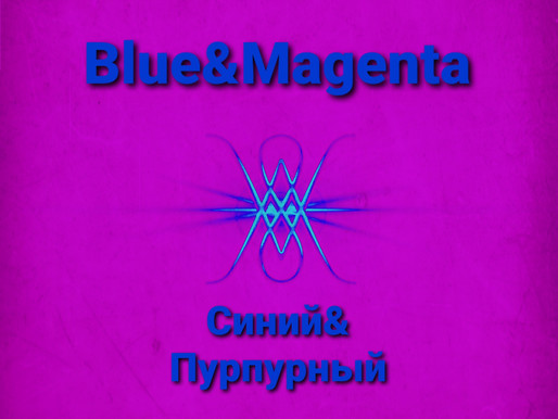 Welcome to Blue and Magenta!