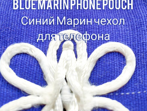 Blue Marin phone pouch
