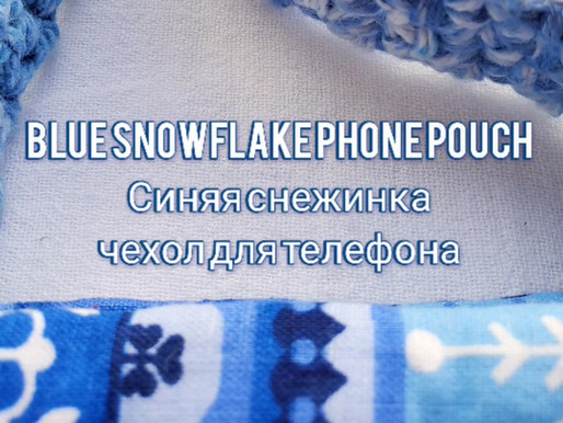 Blue snowflake phone pouch
