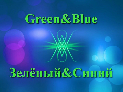 Welcome to week of blue