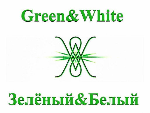 Welcome to green and white!