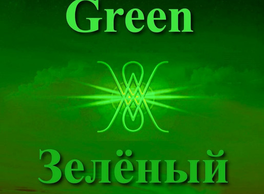Welcome to week of green!