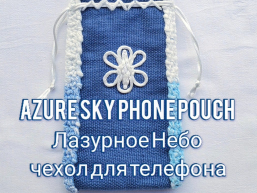 Azure Sky phone pouch