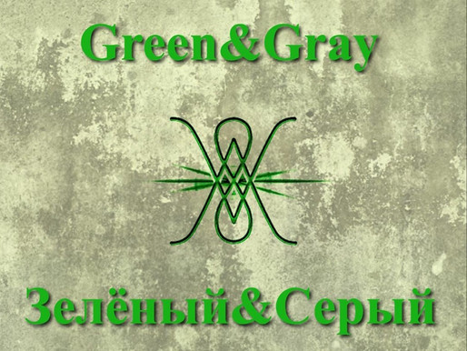 Welcome to the week of green and gray!