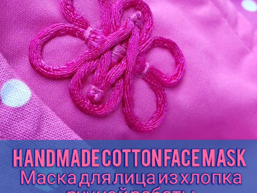 Handmade cotton face masks