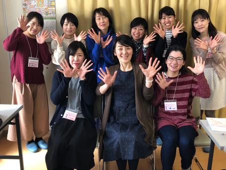 ハートフルマスター講座熊谷2期生募集します♪