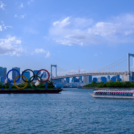 Tokyo 2020: Schedule of Paddling Events