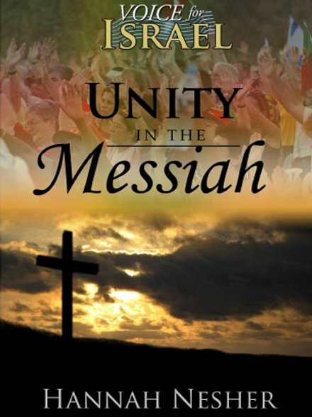 Unity in the Messiah