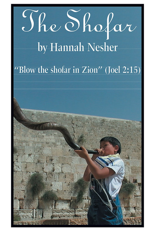 Shofar Booklet