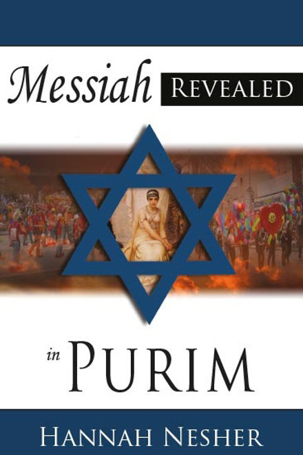 Messiah Revealed in Purim
