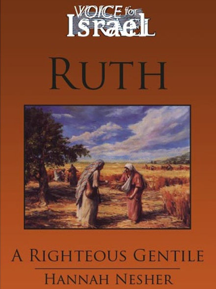 Ruth A Righteous Gentile