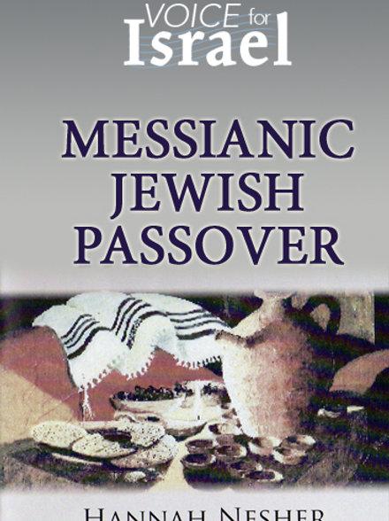 Messianic Jewish Passover