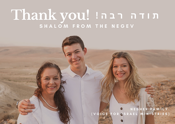 Thank you Shalom from Negev.png