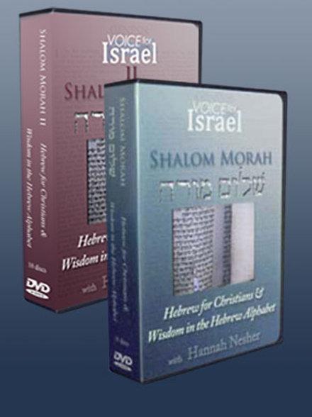 Shalom Morah I & II + Workbook