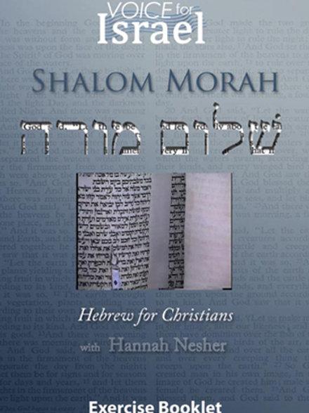 Shalom Morah Workbook