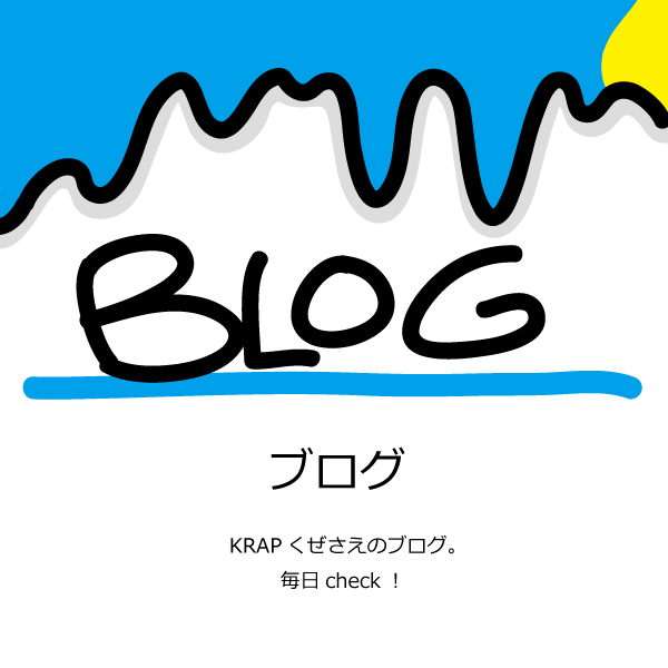 krap_hp_blog