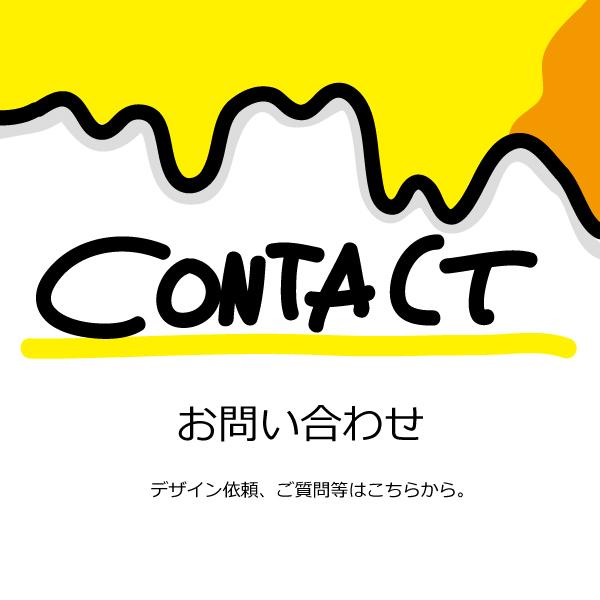 krap_hp_contact