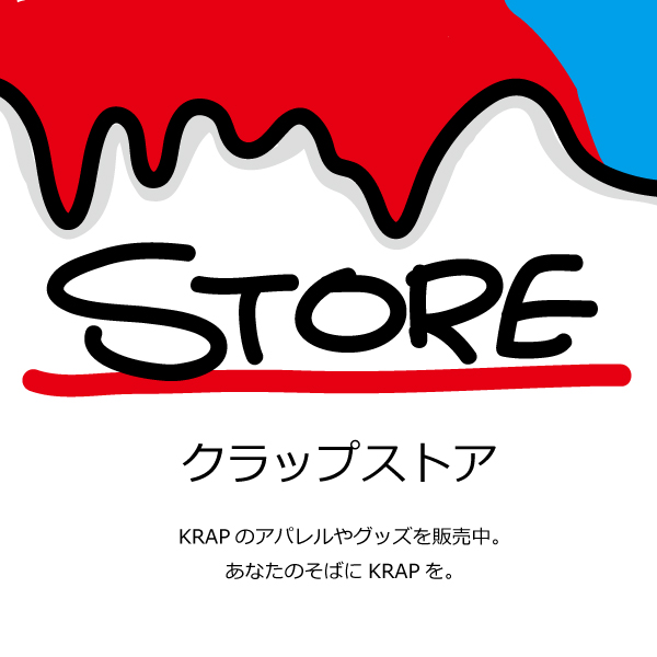 krap_hp_store