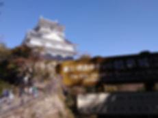 181111 1岐阜城.jpg