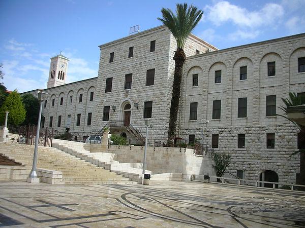 Францисканский Институт в Назарете