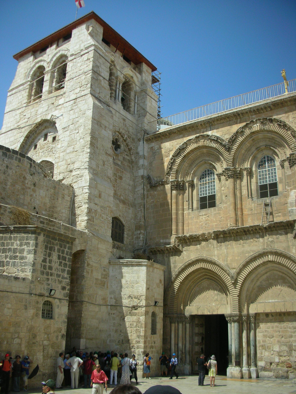 Храм Гроба Господнего, Иерусалим