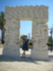 Врата Веры в Яффо