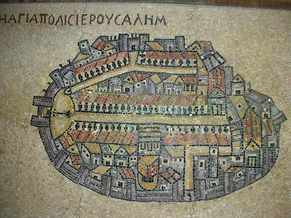 Карта Иерусалима 6 века из Медабы