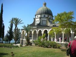 Табха, Церковь Нагорной Проповеди