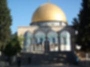 Купол над Скалой (Купат Аль Сахра)