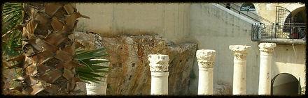 Кардо, Иерусалим
